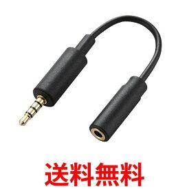 ELECOM MPA-35AT01BK エレコム MPA35AT01BK スマートフォン用 アンテナケーブル 0.1m ブラック 送料無料 【SJ06851】