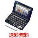 《送料無料》CASIO XD-G20000 カシオ XDG20000 電子辞書 EX-word プロフェッショナルモデル 【SL06845】