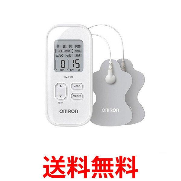OMRON HV-F021-WH オムロン HVF021WH 低周波治療器 ホワイト 送料無料 【SK00426】