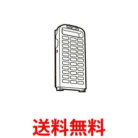 Panasonic 洗濯機 糸くずフィルター AXW22A-8SR0 パナソニック AXW22A8SR0 純正品 送料無料 【SK00681】