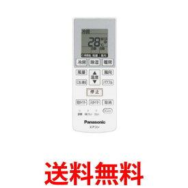 Panasonic エアコン用リモコン CWA75C4270X エアコンリモコン 純正品 送料無料 【SK01007】