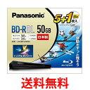 Panasonic LM-BR50W6S パナソニック 2倍速 ブルーレイディスク 録画用 BD-R DL 追記型 片面2層50GB(追記)5枚+1枚 日本製 ...