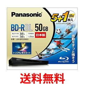 Panasonic LM-BR50W6S パナソニック 2倍速 ブルーレイディスク 録画用 BD-R DL 追記型 片面2層50GB(追記)5枚+1枚 日本製 Blu-ray Disc LMBR50W6S 送料無料 【SK01266】