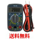 OHM TDX-200 オーム電機 デジタルマルチテスター 普及型 バッテリーチェック 電池 チェッカー TDX200 (04-1855) 送料…