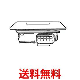 Panasonic ななめドラム式洗濯乾燥機 乾燥フィルター(クリスタルホワイト) AXW2XK7TS5 パナソニック 純正品 送料無料 【SK01591】
