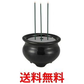 OHM LED-DCSK-1 LED電池式線香 LED 線香 まごころの灯り 乾電池式 04-0336 LEDDCSK1 040336 送料無料 【SK02112】