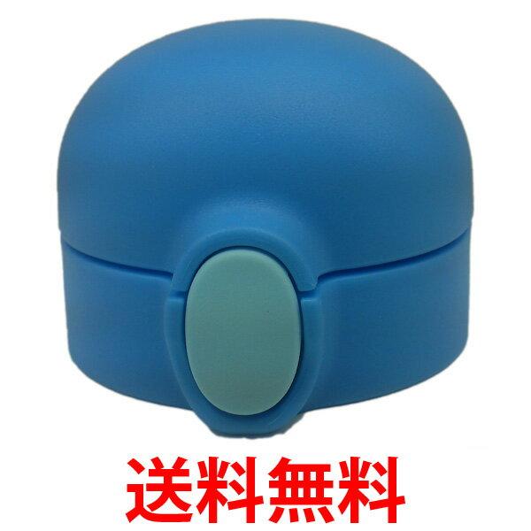THERMOS サーモス 真空断熱ベビートレーニングマグ FFH-TMせんユニット ブルー 送料無料 【SK02217】