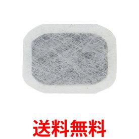 MITSUBISHI M20GA0526 三菱電機 冷蔵庫用給水タンク光触媒鉛クリーンフィルター 冷蔵庫給水タンク浄水フィルター 送料無料 【SJ02306】