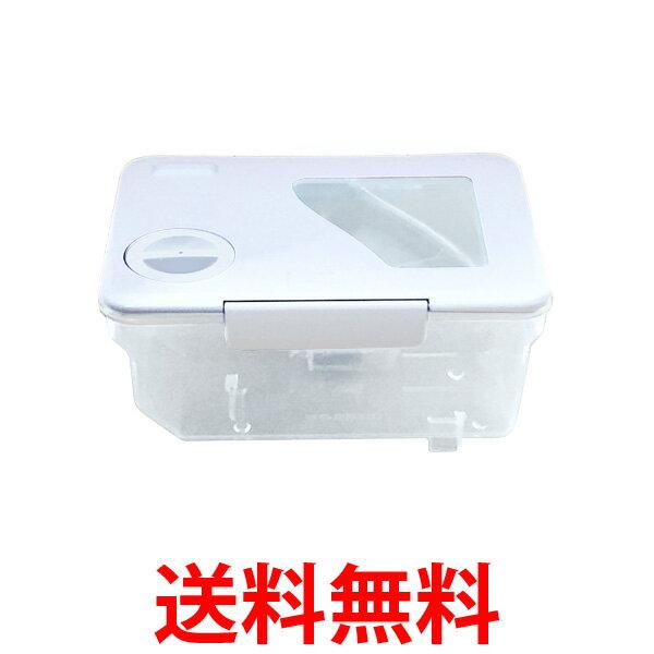 MITSUBISHI M20TN1520 三菱 冷蔵庫 給水タンク 送料無料 【SK02324】