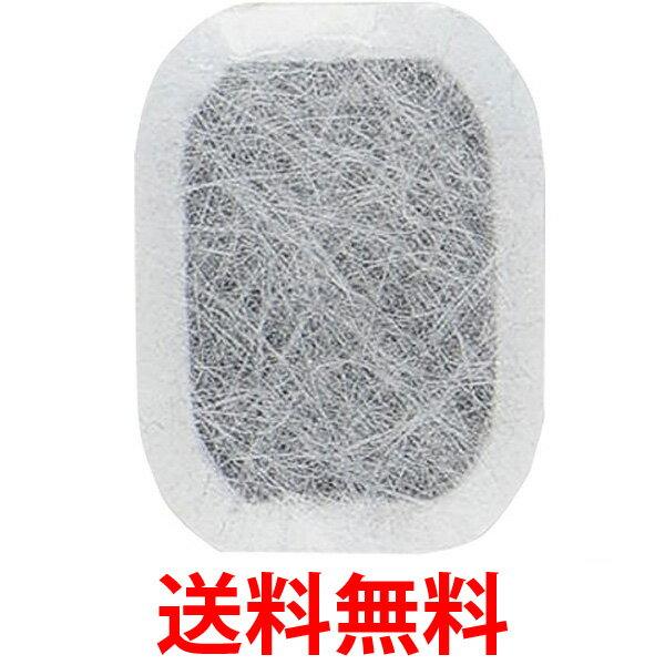 MITSUBISHI M20VJ5526 三菱電機 冷蔵庫用のカルキクリーンフィルター 給水タンク内にセットする浄水フィルター 送料無料 【SJ02325】