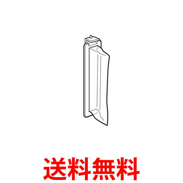 MITSUBISHI MAW-JF1 三菱 MAWJF1 洗濯機用リントフィルター 糸くずフィルター M10 G53 128 M10G53128 送料無料 【SJ02330】