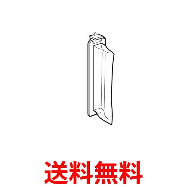 MITSUBISHI MAW-JF2 三菱 MAWJF2 洗濯機用リントフィルター M10 G90 128 糸くずフィルター M10G90128 送料無料 【SJ02331】