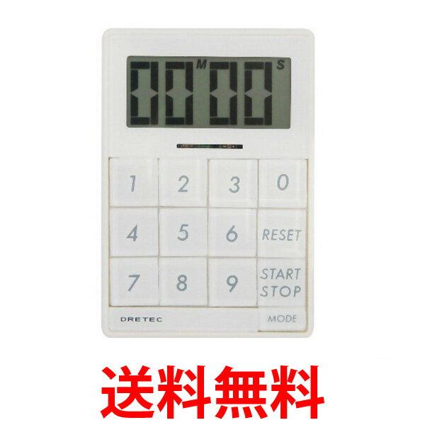 DRETEC T-192WT ドリテック T192WT デジタルタイマー キュービック ホワイト 送料無料 【SJ03258】