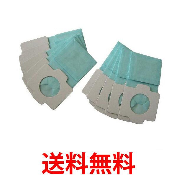 makita A-48511 マキタ A48511 抗菌紙パック 充電式クリーナー用 紙パック 抗菌仕様 10枚入 送料無料 【SJ03296】