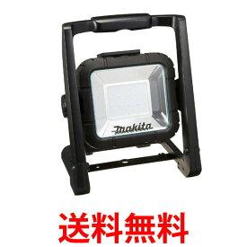 makita ML805 マキタ 充電式 LEDスタンドライト 本体のみ 14.4V/18V 防じん・防滴 投光器 送料無料 【SL03378】