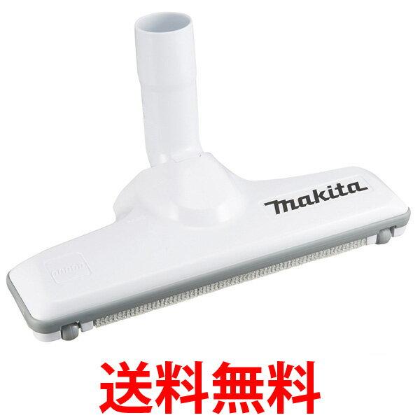 makita A-59950 マキタ A59950 充電式クリーナー フロア・じゅうたんノズル じゅうたん用ノズルDX 掃除機部品 先端アタッチメント 送料無料 【SK03421】