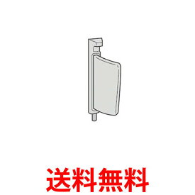 SHARP 2103370413 ES-LT1 シャープ 洗濯機用糸くずフィルター 4974019954196 送料無料 【SK03642】