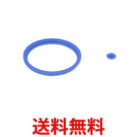 THERMOS B-004446 サーモス B004446 ステンレスランチジャー JBCパッキンセット パッキン・ベン各1個 送料無料 【SJ03832】