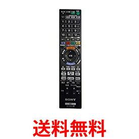 SONY RMT-B012J ソニー RMTB012J リモコン ブルーレイディスクレコーダー用 リモートコントローラー 149051611 純正 送料無料 【SK04671】