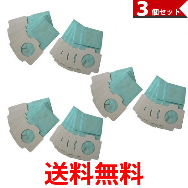 makita A-48511 マキタ A48511 抗菌紙パック 充電式クリーナー用 紙パック 抗菌仕様 30枚セット(10枚入×3) 088381346009 送料無料 【SJ06593】