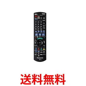 Panasonic N2QAYB000912 パナソニック リモコン ディーガ ブルーレイ用 DIGA DMR-BWT650-S用 リモートコントローラー 純正 送料無料 【SK06872】