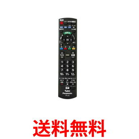 Panasonic N2QAYB000814 パナソニック 液晶テレビ用リモコン リモートコントローラー 純正 送料無料 【SK06873】