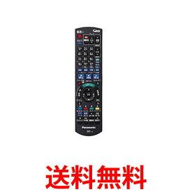 Panasonic N2QAYB000919 パナソニック リモコン ディーガ ブルーレイ用 DIGA DMR-BWT660-K用 リモートコントローラー 純正 送料無料 【SK06875】