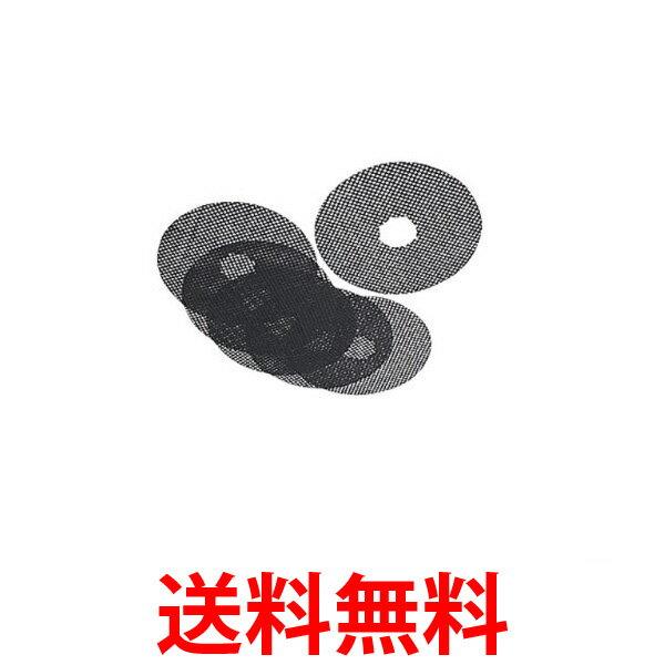 Panasonic ANH3V-1600 パナソニック 衣類乾燥機専用紙フィルター 電気衣類乾燥機 紙フィルター60枚入 送料無料 【SJ06883】