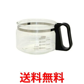 Panasonic ACA10-142-K パナソニック ACA10142K コーヒーメーカー用ガラス容器 完成ガラス容器(ふたなし) 純正 送料無料 【SK06895】