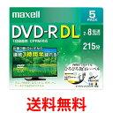 maxell DRD215WPE.5S マクセル 録画用 DVD-R DL 標準215分 8倍速 CPRM プリンタブルホワイト 5枚パック 日立マクセル …