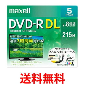 maxell DRD215WPE.5S マクセル 録画用 DVD-R DL 標準215分 8倍速 CPRM プリンタブルホワイト 5枚パック 日立マクセル 送料無料 【SK07289】