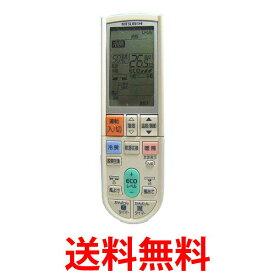 MITSUBISHI PG081 三菱電機 エアコン用リモコン M212G5426 純正 送料無料 【SK07352】