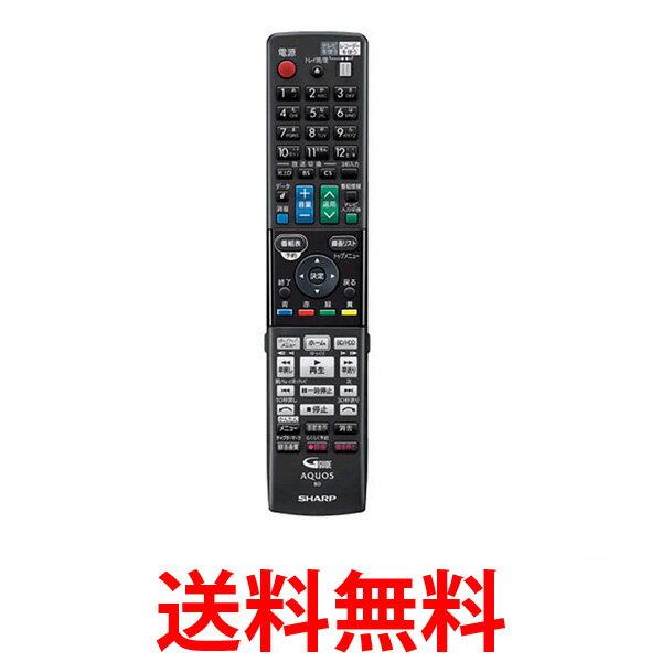 SHARP 0046380262 シャープ ブルーレイディスクレコーダー用 リモコン 純正 送料無料 【SK07534】