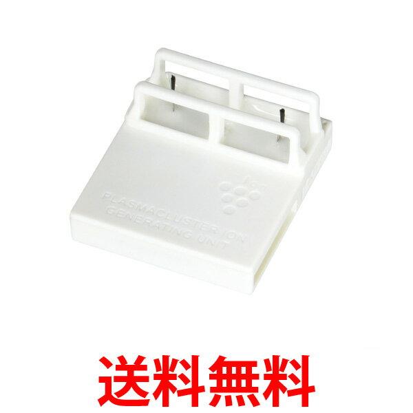 シャープ IZ-C90M プラズマクラスターイオン発生ユニット SHARP IZC90M 送料無料 【SK00130】