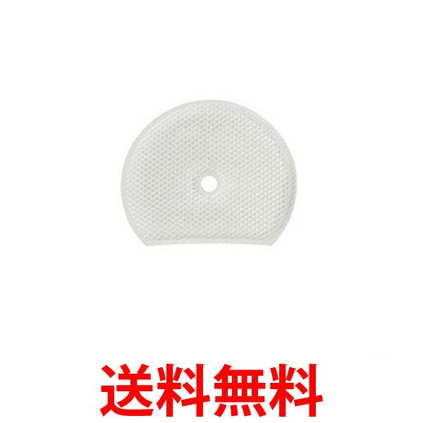 シャープ FZ-G70MF 交換用加湿フィルター FZG70MF 送料無料 【SK00880】