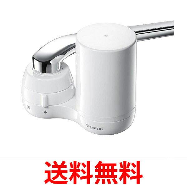 三菱レイヨン・クリンスイ CG104 CG104-WT 本体 蛇口直結型浄水器 Cleansui 送料無料 【SK00890】