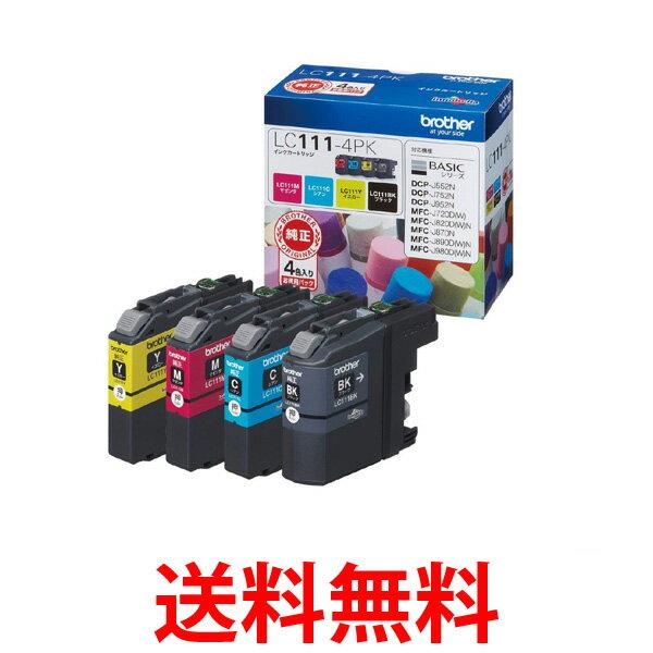 brother LC111-4PK 純正インクカートリッジ 4色パック ブラザー LC1114PK 送料無料 【SK01044】