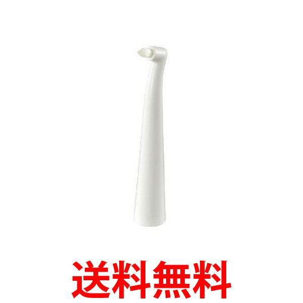 OMURON SB-192 オムロン SB-192 2本入り すき間みがきブラシ タイプ2 音波式電動歯ブラシ替えブラシ (SB-092 後継品) 送料無料 【SK01395】