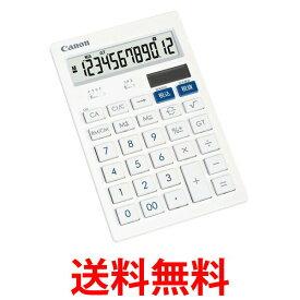 キヤノン HS-121T 電卓 12桁 卓上サイズ 抗菌 キレイ電卓 CANON HS121T 送料無料 【SJ01490】