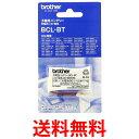 brother BCL-BT 子機用バッテリー ブラザー BCLBT 送料無料 【SJ02034】