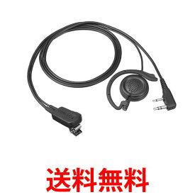 KENWOOD EMC-12 ケンウッド EMC12 イヤホン付クリップマイクロホン 耳掛けタイプ 送料無料 【SK02677】