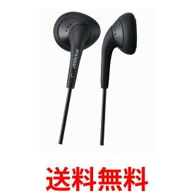 JVC HP-F240-B イヤホン ピオーネブラック グミホン HPF240B ビクター 送料無料 【SK02904】