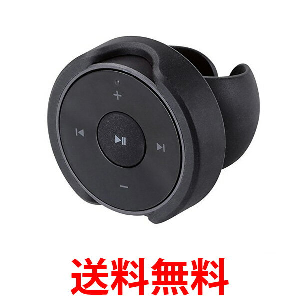 ELECOM LAT-RC01BK エレコム LATRC01BK 車載用Bluetoothリモコン マルチメディアリモコン ワイヤレス ステアリングホルダー付 ブラック 送料無料 【SK02947】