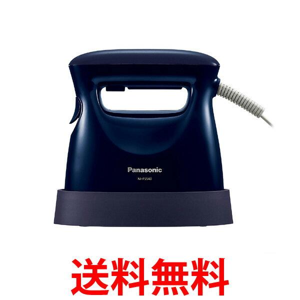 Panasonic NI-FS540-DA 衣類スチーマー ダークブルー NIFS540DA パナソニック 送料無料 【SK03346】