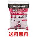 パナソニック 交換用紙パック AMC-S5 M型Vタイプ 5枚入 AMCS5 PANASONIC 純正 送料無料 【SK04222】