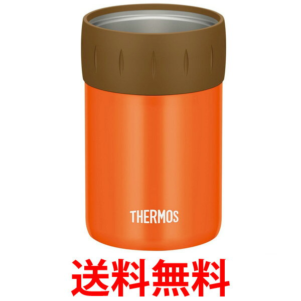 THERMOS JCB-352 OR サーモス JCB352OR 保冷缶ホルダー 350ml缶用 オレンジ 送料無料 【SK04494】