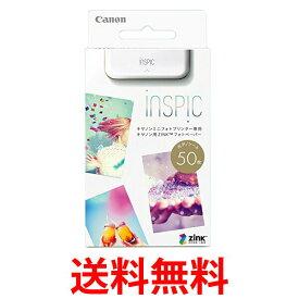 Canon スマホプリンター用 ZINK フォトペーパー 50枚入り iNSPiC専用 ZP-2030-50 キャノン 送料無料 【SK04855】