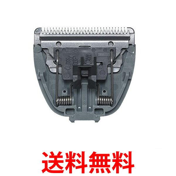 パナソニック ER9302 ペットクラブ 全身カット用替刃 犬用バリカン 送料無料 【SJ06511】