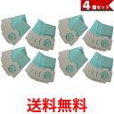 makita A-48511 マキタ A48511 抗菌紙パック 充電式クリーナー用 紙パック 抗菌仕様 40枚セット(10枚入×4) 088381346…