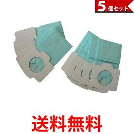 makita A-48511 マキタ A48511 抗菌紙パック 充電式クリーナー用 紙パック 抗菌仕様 50枚セット(10枚入×5) 088381346009 送料無料 【SJ07982】
